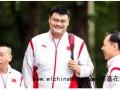 姚明率中国女篮出征东京奥运会 女篮目标是冲击奖牌