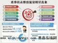 """中央纪委国家监委网站:流量明星""""翻篇""""了"""