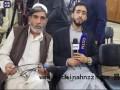 阿富汗塔利班:新任命的官员将包括非塔利班成员