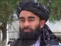 阿塔称中国或投资阿富汗数十亿美元 开发铜矿